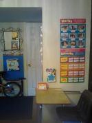 Niks' Classroom Board1